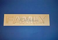 Слово FAMILY на планке заготовка для декора