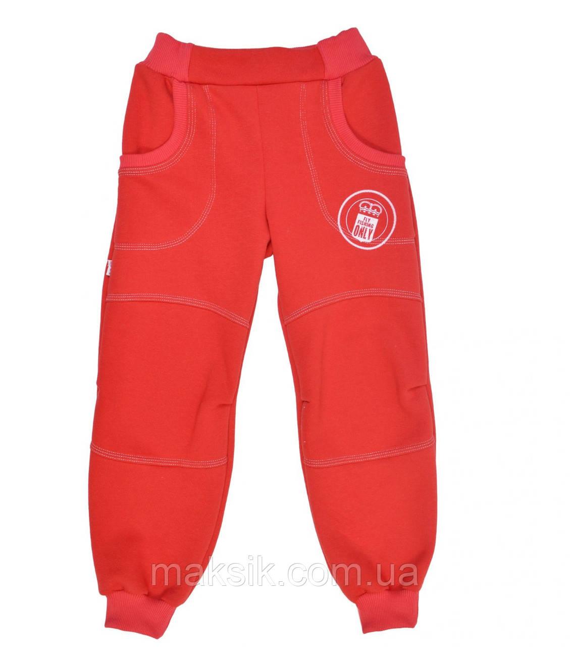 Тёплые спортивные штаны для девочки р.116-128