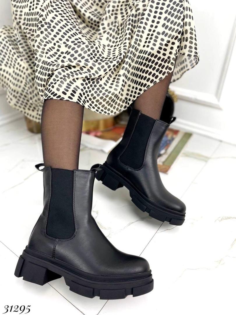 Демісезонні черевики Челсі . Утеплені флісом Колір: чорний