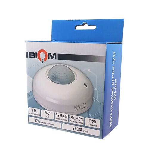 Инфракрасный датчик движения BIOM IRM-03W, потолочный, белый