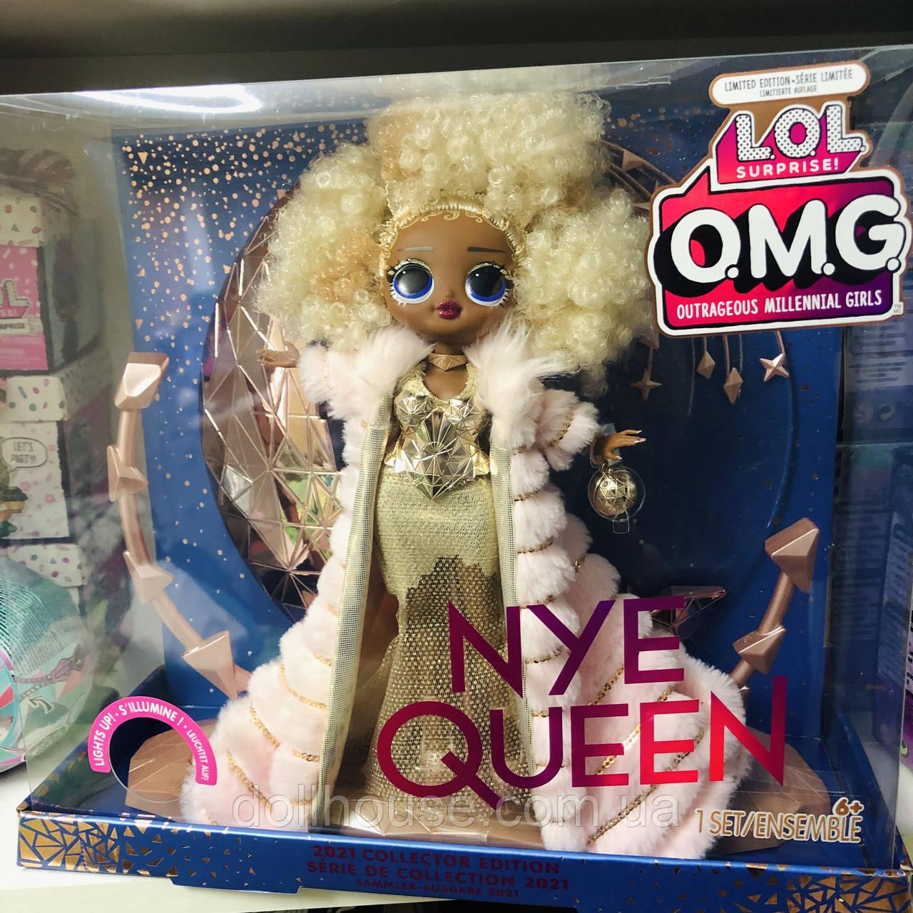 Кукла ЛОЛ lol  NYE Queen OMG Holiday Праздничная Леди 2021 L.O.L. Surprise 576518