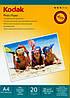 Фотобумага Kodak глянцевая 180г/м, A4, 20л. карт.уп.