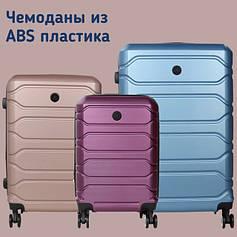 Чемодан ABS пластик