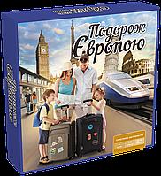 Детская настольная игра Путешествие Европой 4820059910275