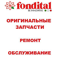Датчик протока горизонтальный Fondital/ Nova Florida