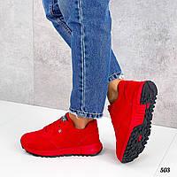 Женские утеплённые кроссовки на шнуровке 36-41 р красный