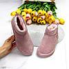 Ультра низкие розовые пудра замшевые женские низкие угги натуральная замша, фото 4