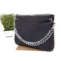 Жіноча сумка через плече клатч натуральна замша сірий Арт.KDL-380 gray Fashion Leisure (Китай)