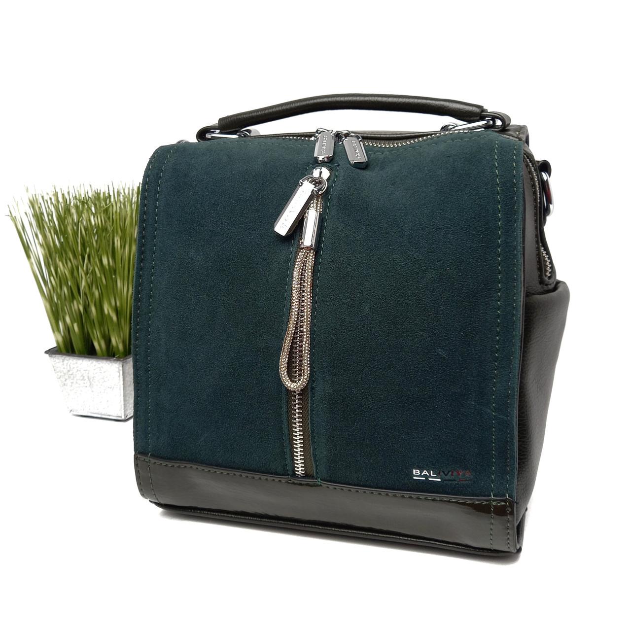 Сумка рюкзак жіноча натуральна замша зелений Арт.21027-1P Baliviya (Китай)