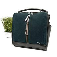Сумка рюкзак жіноча натуральна замша зелений Арт.21027-1P Baliviya (Китай), фото 1