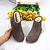 Модные низкие бежевые мокко замшевые женские низкие угги натуральная замша, фото 8