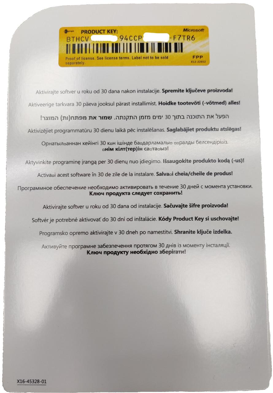Офісне додаток Microsoft Office Home and Business 2010 32/64Bit Russian DVD (T5D-00412) карта