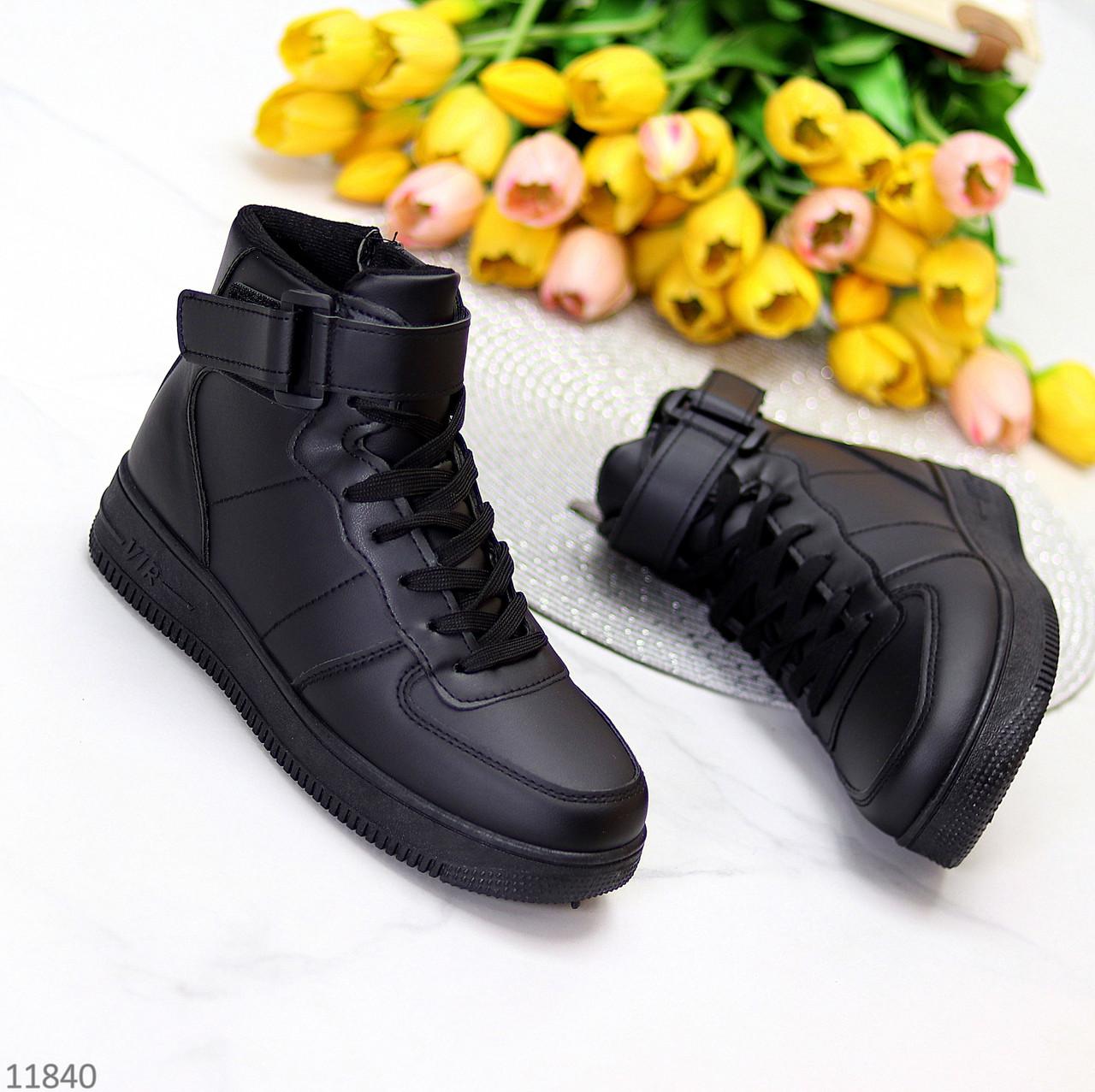 Стильні теплі чорні спортивні жіночі черевики кросівки зима 2021