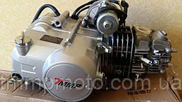 Двигатель Дельта / Альфа -125 ТММР Racing алюминиевый цилиндр механика       NEW