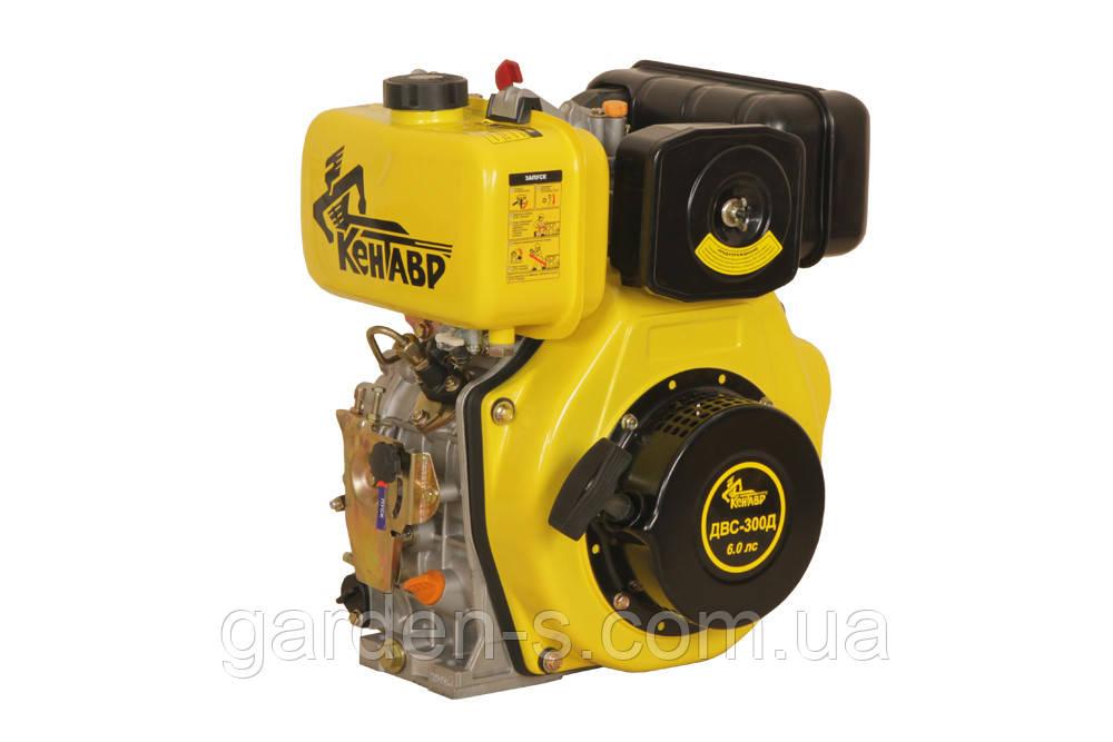 Дизельный двигатель Кентавр ДВС-300Д 6 лс
