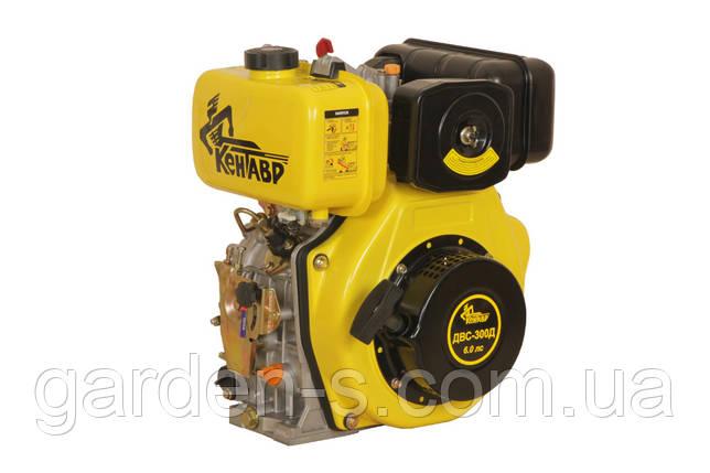 Дизельный двигатель Кентавр ДВС-300Д 6 лс, фото 2