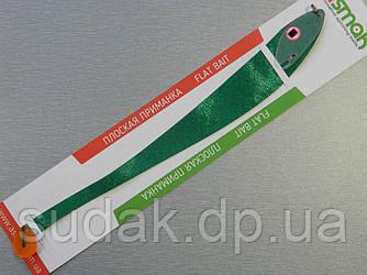 Приманка плоска Asmak MINNOW 23 sm (зелений)