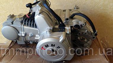 Двигатель Актив Дельта-125см3 54мм алюминиевый цилиндр полуавтомат  NEW, фото 3