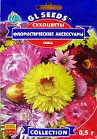 Флористические аксесуары