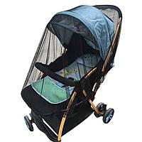 Универсальная черная антимоскитная сетка  LELIK для детских колясок, фото 1