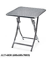 Стол алюминиевый  ALT - 6030