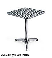 Стол алюминиевый ALT - 6010