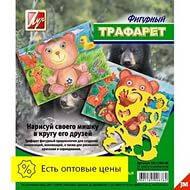 Трафарет фигурный Медведь и друзья 18С 1208-08