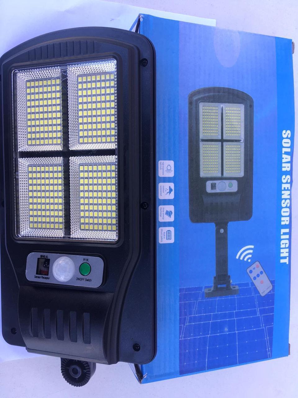 Светильник уличный с датчиком движения на солнечной батарее BK-320-SMD