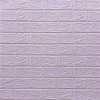 Самоклеюча декоративна 3D панель Цегла світло-фіолетовий 700х770х5мм (015-3)