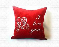 """Подушка сердечком и надписью """"I love you"""""""