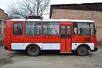 Кузовной ремонт автобусов ПАЗ 3205, фото 1