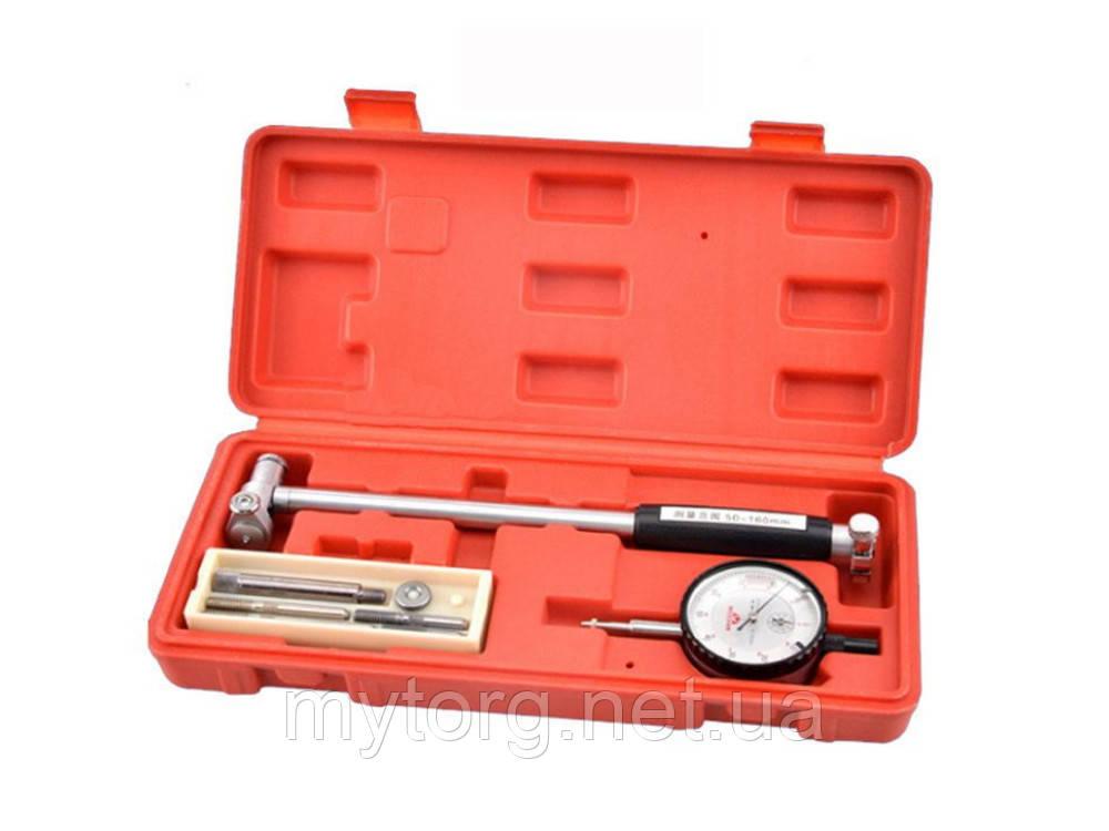 Нутромір з індикатором годинникового типу (50-160 мм; ± 0.01 мм) Чорний