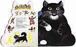Котик-коток, фото 2