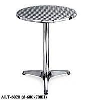 Стол алюминиевый  ALT - 6020