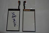 Оригинальный тачскрин / сенсор (сенсорное стекло) для HTC One mini 2 | One M8 Mini (черный цвет)