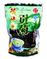 Китайский зелёный чай с жасмином 100 грамм