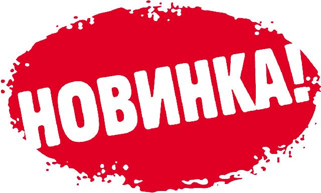 Новинка! ЖЕНСКИЕ РЮКЗАКИ