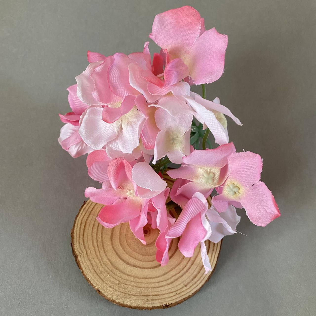 Головка гортензії рожева 7 см