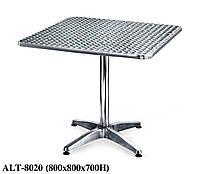 Стол алюминиевый ALT - 8020