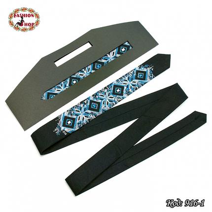Мужской узкий галстук с вышивкой Ледяной шторм, фото 2