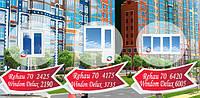 Остекление однокомнатной квартиры - пластиковыми окнами Rehau 70