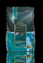 Віск гарячий в гранулах ItalWax Азулен 1 кг