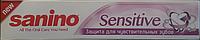 Зубная паста Sanino Sensetive защита для чувствительных зубов  100 мл