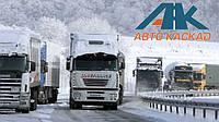 С 16:30 крупногабаритный транспорт не сможет въехать в украинскую столицу.