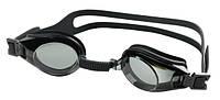 Очки для плавания Rucanor BUBBLES III 4233-01Руканор