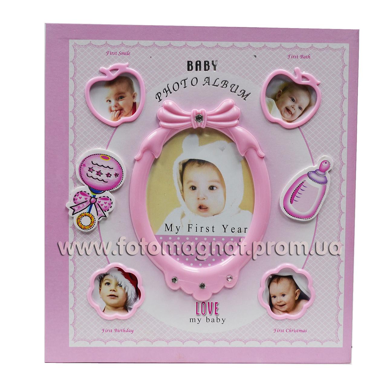 Фотоальбом детский BАBY (детский альбом) 120/10х15см