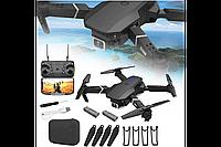 Квадрокоптер E88 Pro Дрон 4K с HD камерой WIFI FPV RC до 20 минут полета + КЕЙС / 2 АККУМУЛЯТОРА + БАТАРЕЙКИ