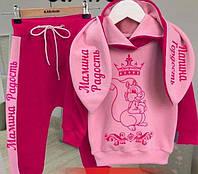 Детский модный спортивный костюм начес Мамина радость, фото 1