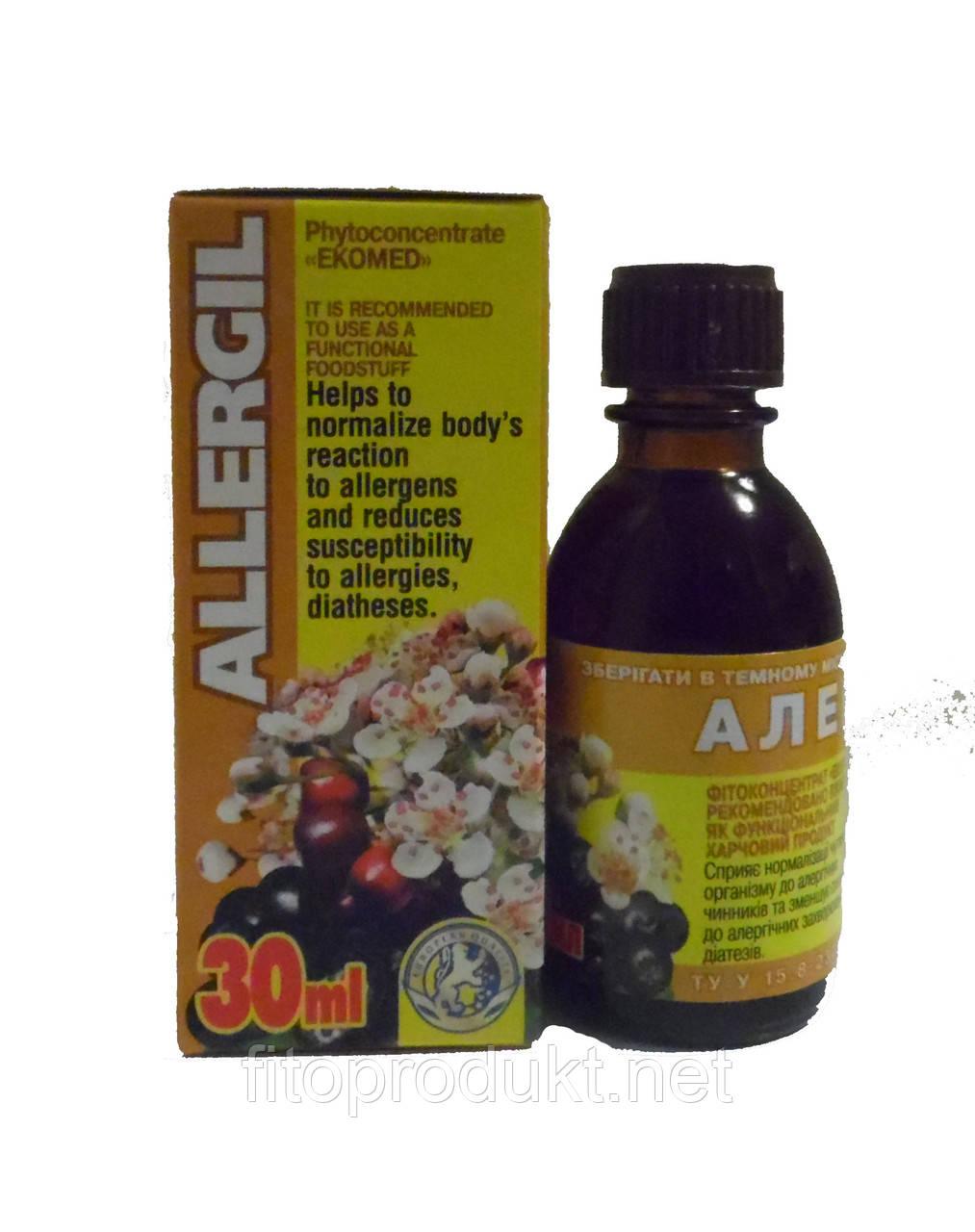 Аллергил БАЖ уменьшает реакцию на все виды аллергенов.