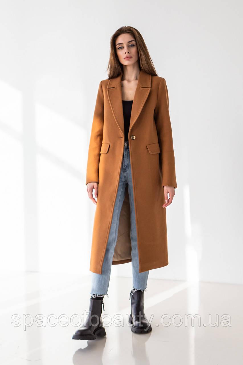 Пальто жіноче Stimma Дакира 6867 M Карамельний S